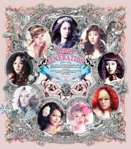 Girls Generation The Boys