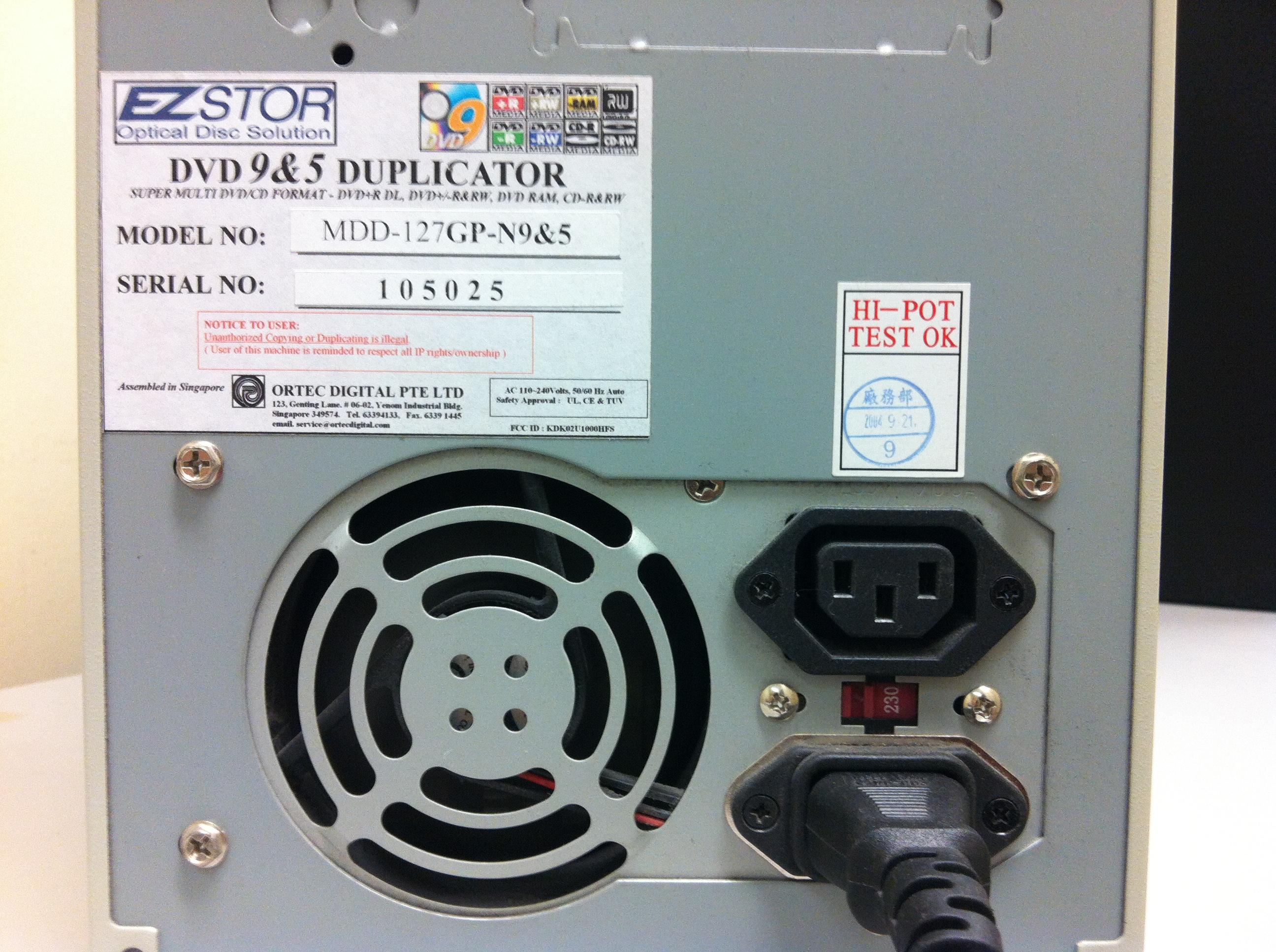 DVD Duplicator (3)