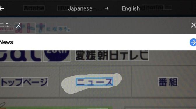 Best Language Translator App for Travel