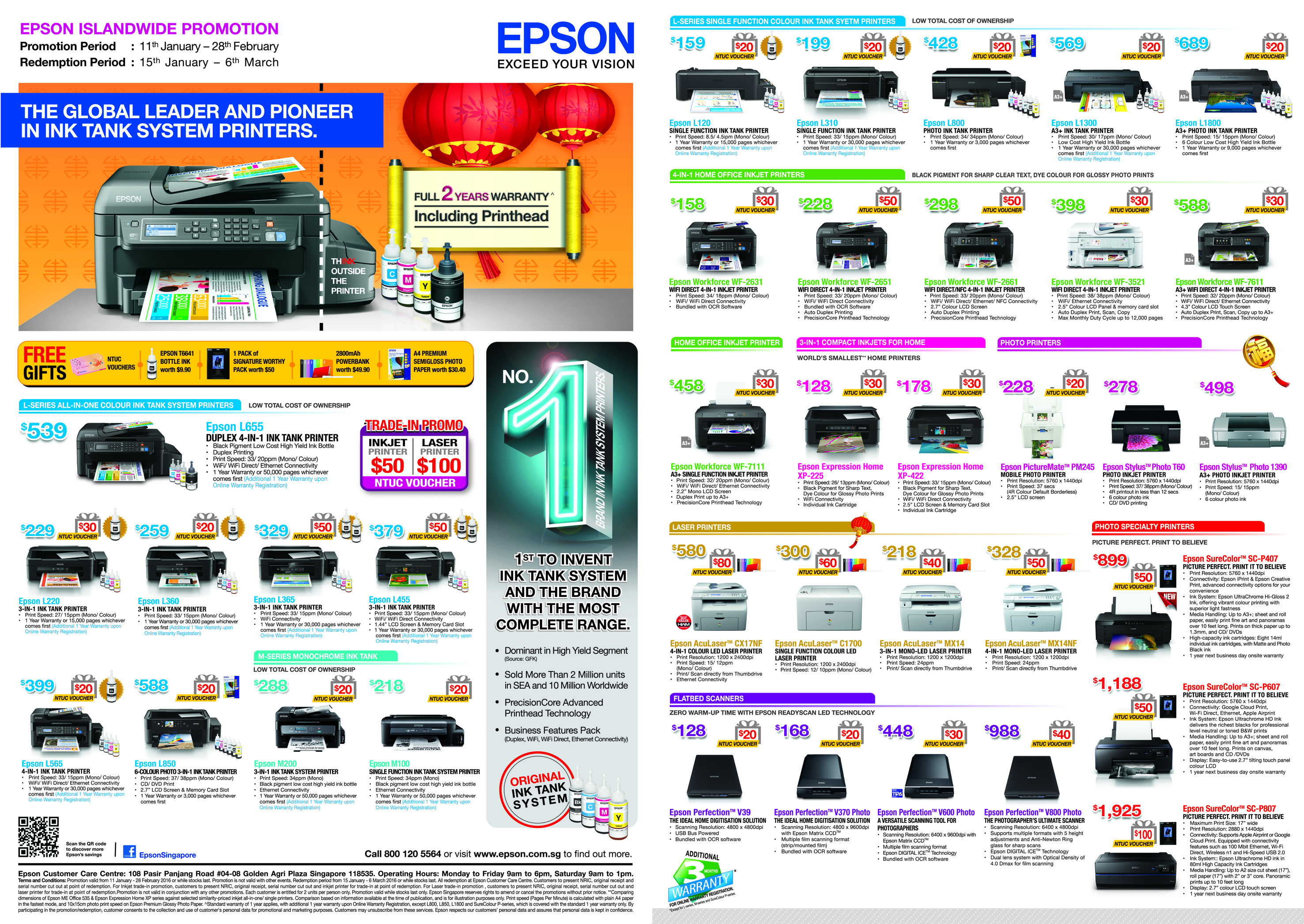 Epson Lunar New Year Islandwide Bonanza - CNY 2016 Promo - Pg1 - Printer
