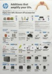 HP @ SITEX 2015 - 3 Laserjet printer series