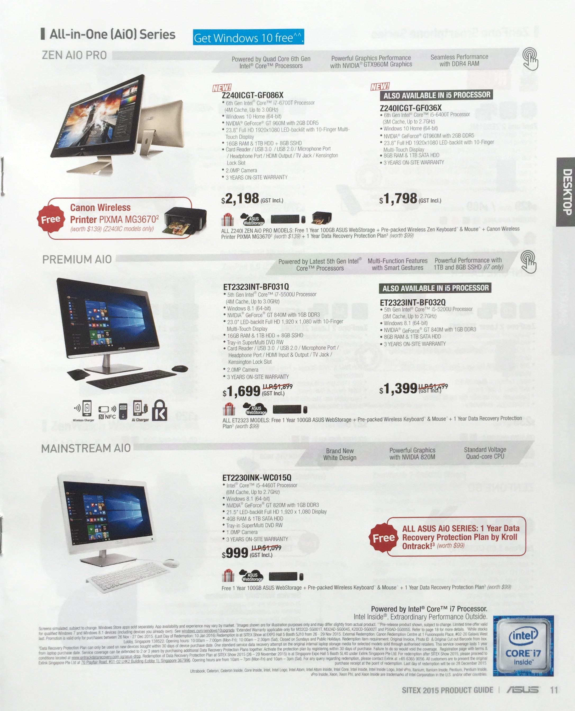 ASUS @ SITEX 2015 - All-in-One Desktop Series