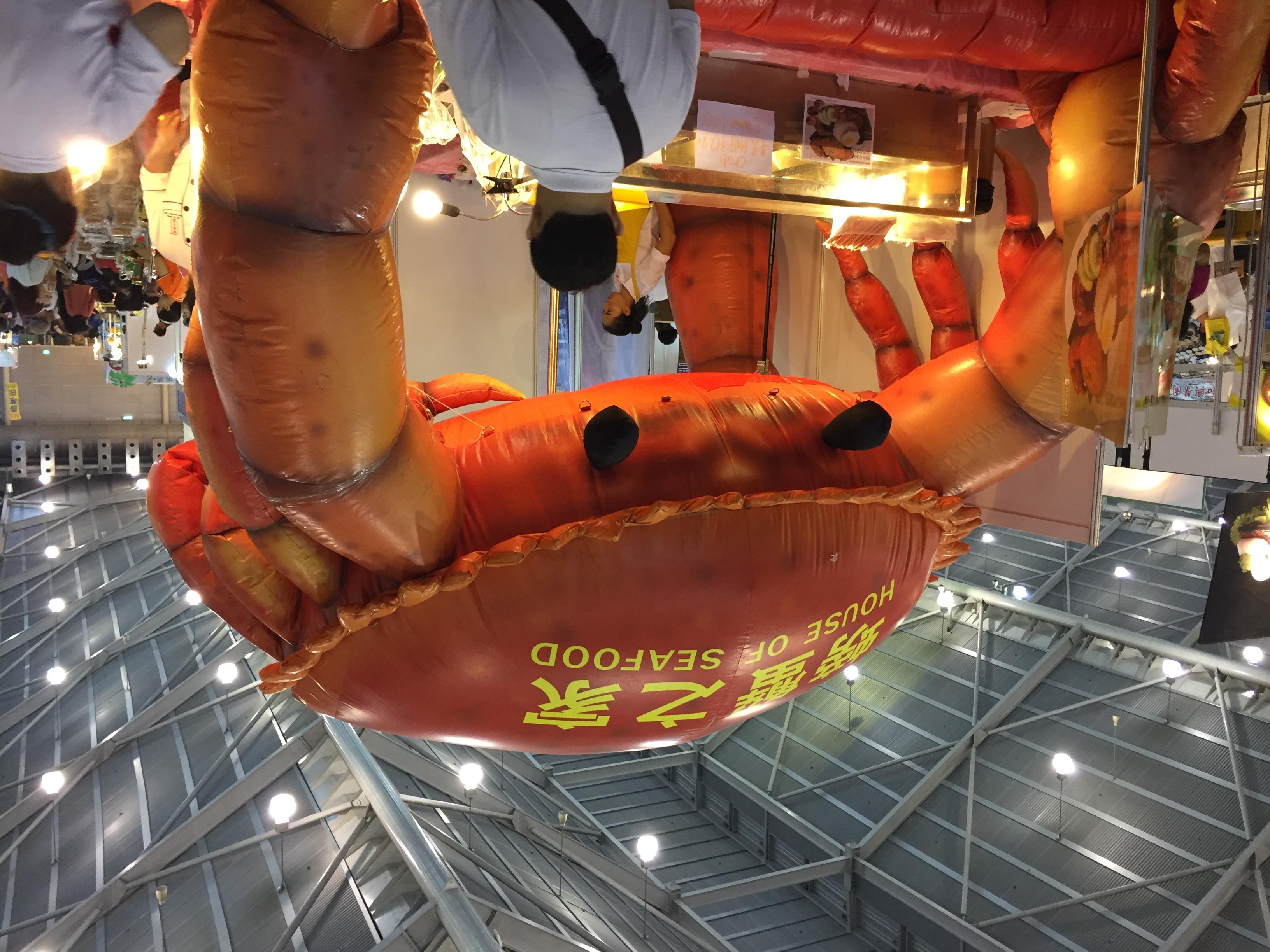 Giant crab invasion!