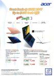 Acer Deals @ SITEX 2017 | Brochure pg1