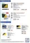 Acer Deals @ SITEX 2017 | Brochure pg7