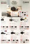 Canon Deals @ SITEX 2017 | Brochure pg1