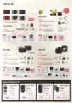 Canon Deals @ SITEX 2017 | Brochure pg3