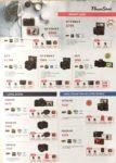 Canon Deals @ SITEX 2017 | Brochure pg4