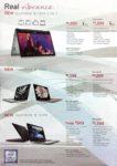 Dell Deals @ SITEX 2017 | Brochure pg5