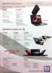 Dell Deals @ SITEX 2017 | Brochure pg7