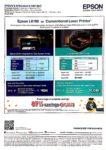 Epson Printer Deals @ CEF Show 2017   Brochure pg4