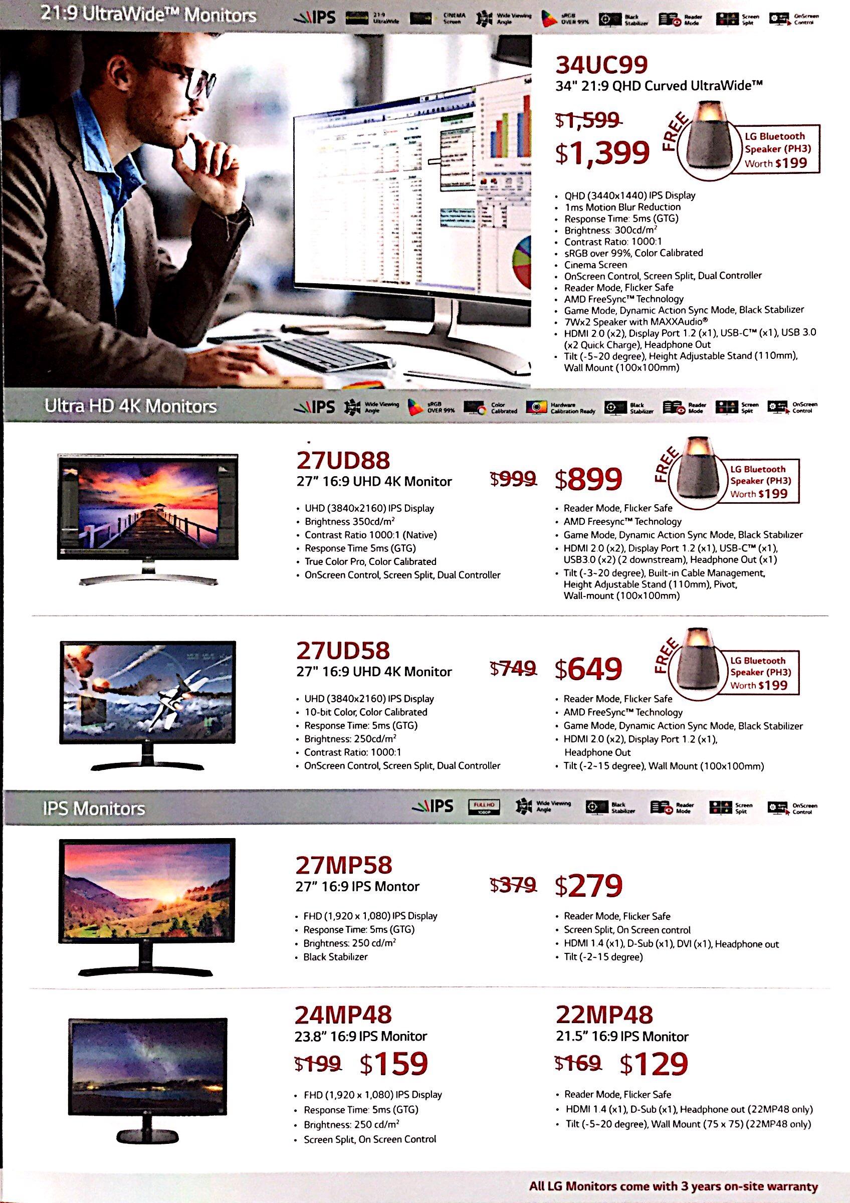 LG Deals @ CEF Show 2017   Brochure pg4
