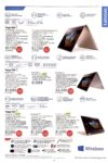 Lenovo Deals @ CEF Show 2017   Brochure pg2
