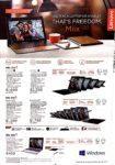 Lenovo Deals @ SITEX 2017 | Brochure pg10