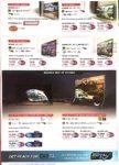 Sony Deals @ CEF Show 2017   Brochure pg2