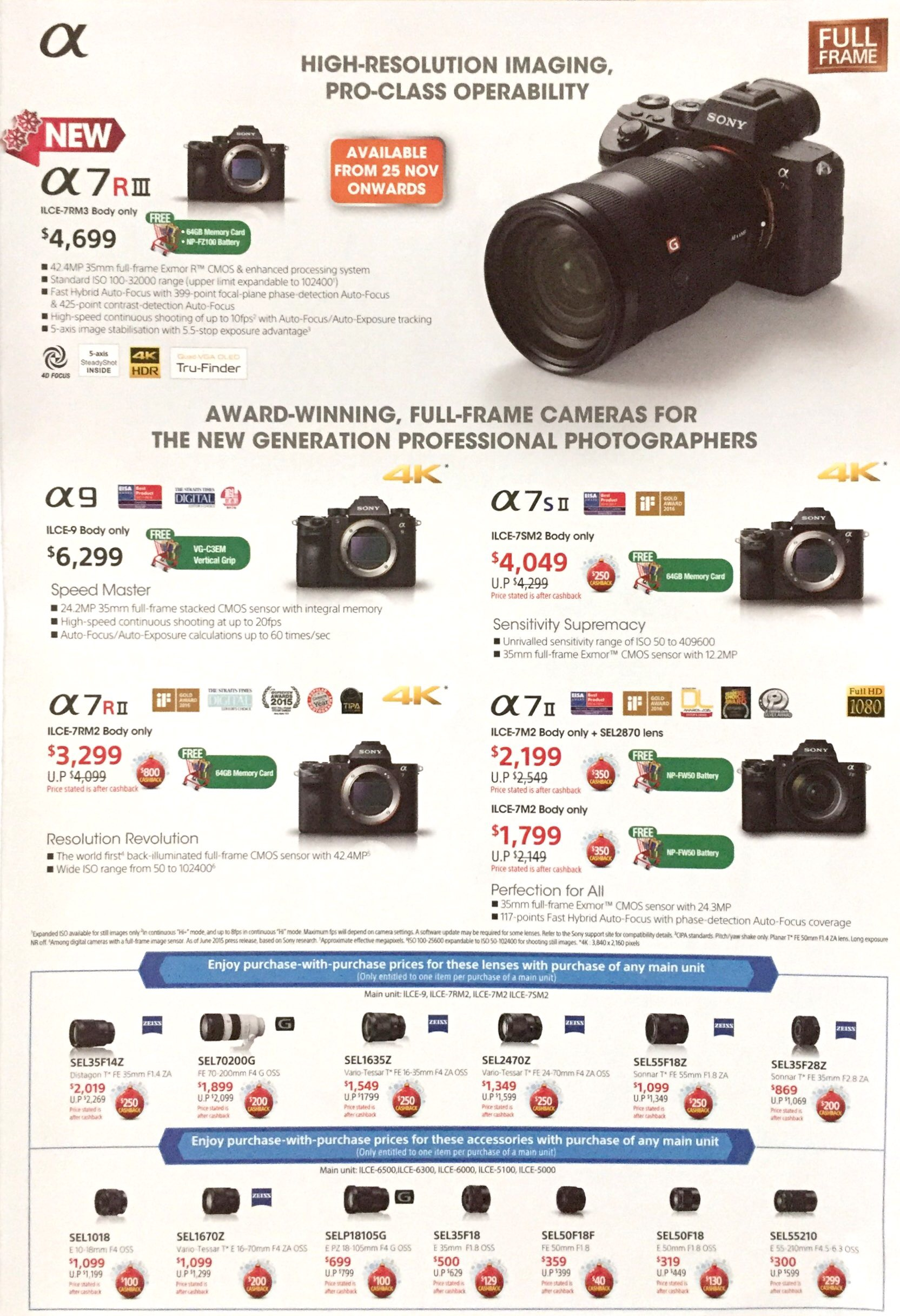 Sony Deals @ SITEX 2017 | Brochure pg8