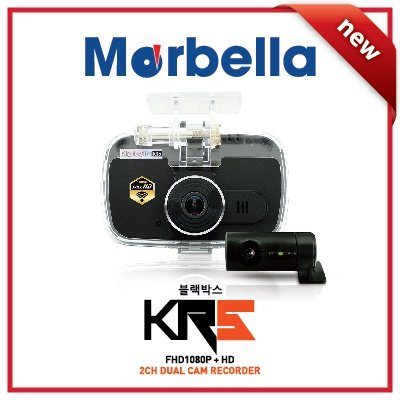 Marbella 1st Korea Made Camera★ KR5 2H (FHD1080P HD720P) Dual Cam Recorder WI-FI/24Hrs Parking